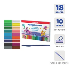 Plasticine 18tsv 270g ErichKrause Monsters with stack 50555