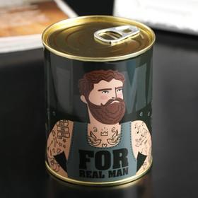 Souvenir can