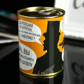 "Набор-сувенир ""Джентельмену "" (бабочка + носки, цвет микс)"