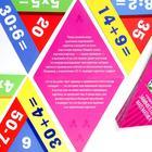 Серия игр «Хочу все знать. Занимательная математика», 36 карточек - фото 105495953