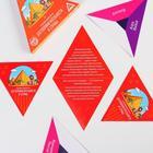 Серия игр «Хочу все знать. Достопримечательности и страны», 36 карточек - фото 105495958