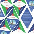Серия игр «Хочу все знать. Учим английский язык», 36 карточек - фото 105495965