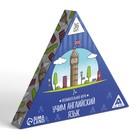 Серия игр «Хочу все знать. Учим английский язык», 36 карточек - фото 105495966