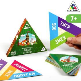 Познавательная игра «Animals in English», 36 карт, 7+