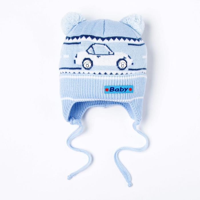 """Шапка для мальчика """"Машинка"""", цвет голубой, размер 38-41 (3-6 месяцев)"""