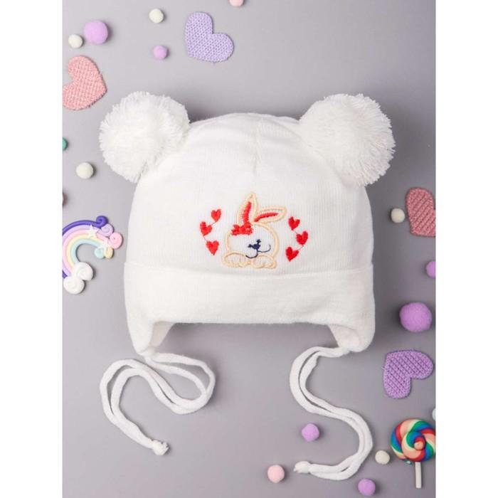 Шапка для девочки «Зайка», цвет молочный, размер 44-47 (9-18 месяцев)