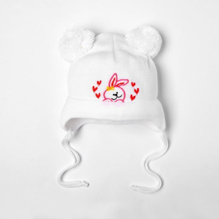 Шапка для девочки «Зайка», цвет молочный, размер 38-41 (3-6 месяцев)