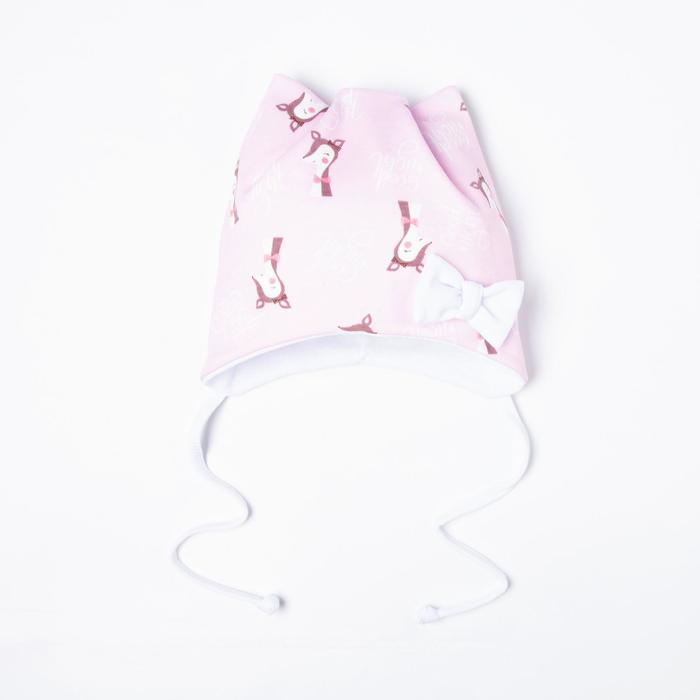Шапка для девочки, цвет белый, размер 50-53 (3-6 лет)