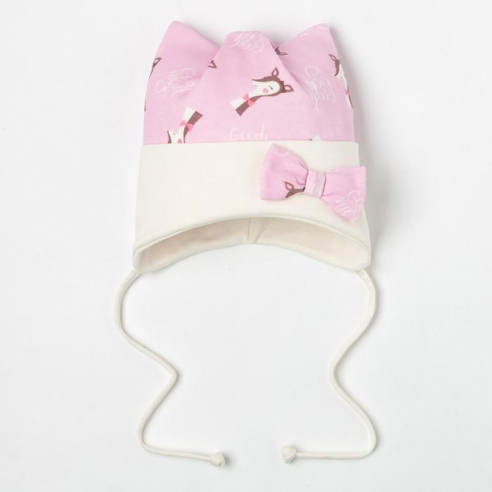Шапка для девочки, цвет молочный, размер 44-47 (9-18 месяцев)