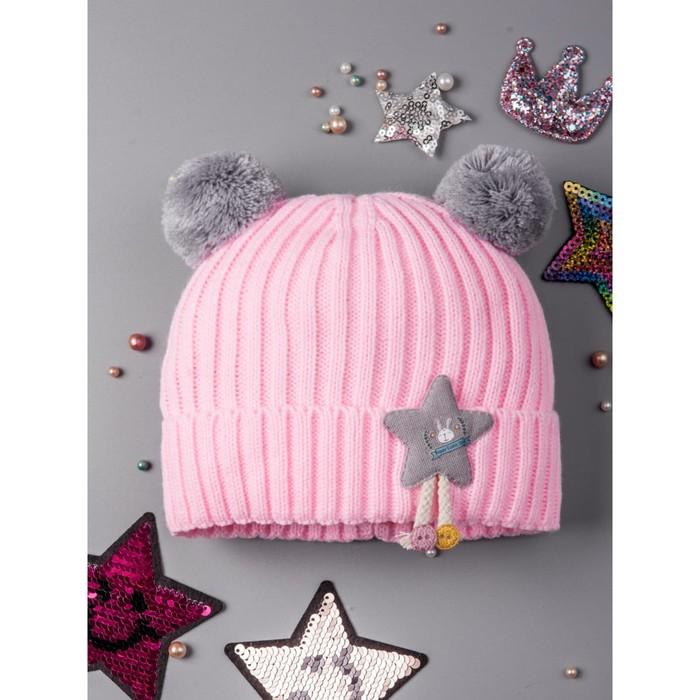 Шапка для девочки, цвет св.розовый/звездочка, размер 44-47 см (9-18 месяцев)