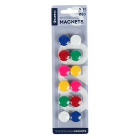 Магниты для досок 20 мм, 12 штук, цветные, в блистере
