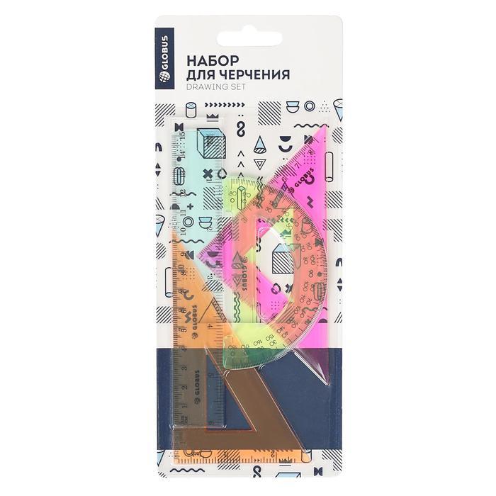 Набор геометрический GLOBUS, 4 предмета