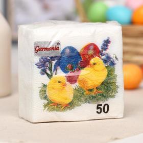 Салфетки бумажные «Гармония цвета. Цыплята», 24*24 см, 50 шт.