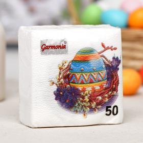 Салфетки бумажные «Гармония цвета. Пасхальные», 24*24 см, 50 шт.