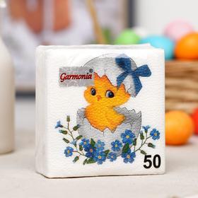 Салфетки бумажные «Гармония цвета. Цыпленок», 24*24 см, 50 шт.