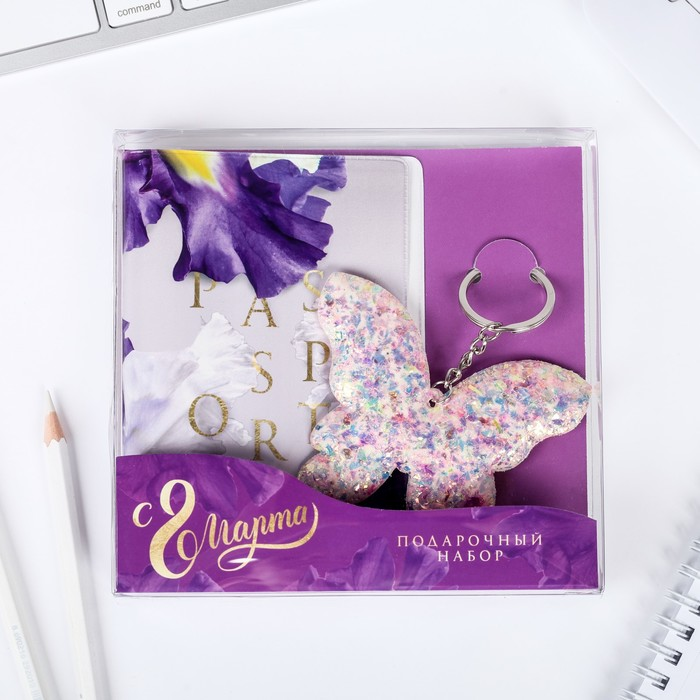 """Набор паспортная обложка и брелок """"8 марта фиолетовый"""" - фото 488220"""
