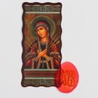 Набор «Умягчение злых сердец»