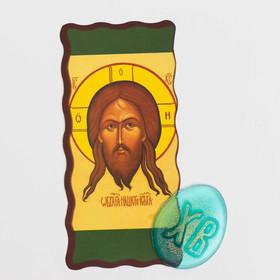 Набор «Спас Нерукотворный» Ош