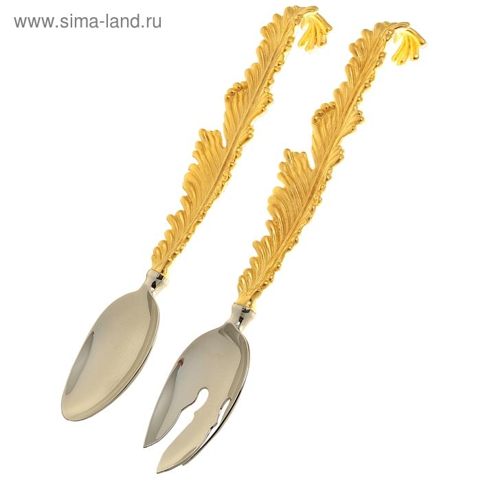 Приборы для раскладки блюд Lamina (2шт.)