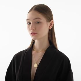 """Кулон """"Цепь"""" античность, цвет золото, 45см"""