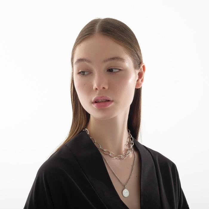 "Кулон ""Цепь"" античность, цвет серебро, 45см"