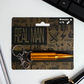 Флешка на открытке «Real Man», 3 Гбайта, черная