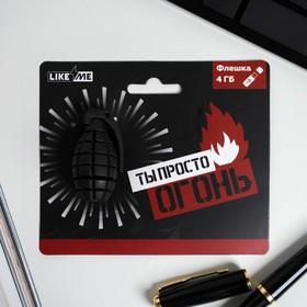 Флешка на открытке «Граната», 4 Гбайта, черная