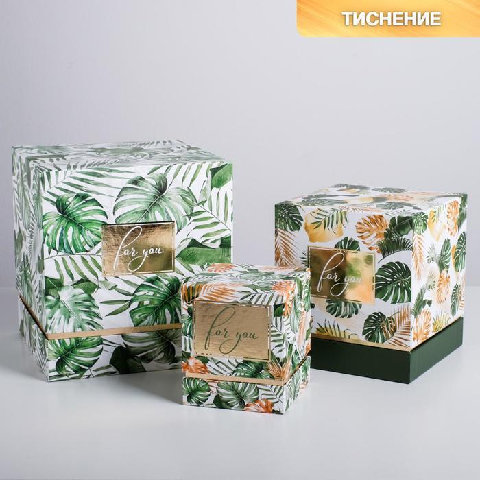 Набор подарочных коробок 3 в 1 «Тропический сад», 11 × 9 × 9‒20 × 18 × 18 см - фото 798468193