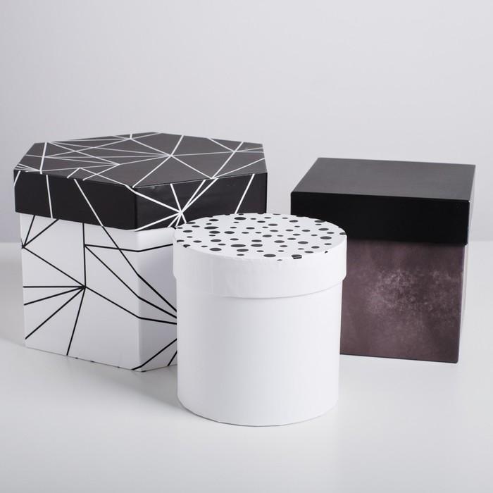Набор коробок 3 в 1 «ЧБ», 12 × 12 × 12 - 22,5 × 22,5 × 15 см - фото 798468207