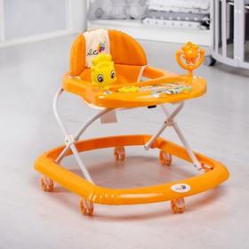 Ходунки «Солнышко С», 7 колес, муз. игрушки, колеса силикон, оранжевый