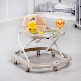 Ходунки «Солнышко», 7 колес, муз. игрушки, светло-бежевый