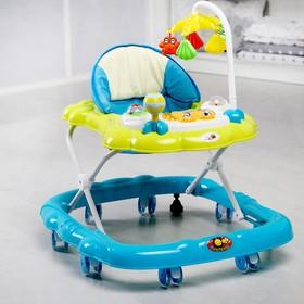 Ходунки «Цветок», 8 силик.колес, тормоз, муз., игрушки, голубой/зеленый