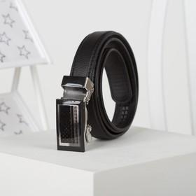 Ремень, ширина - 2,5 см, пряжка автомат, цвет чёрный