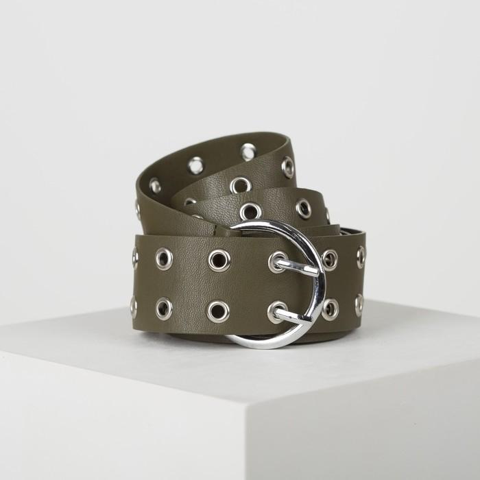 Ремень женский, ширина - 4 см, люверсы 2 ряда, пряжка металл, цвет зелёный - фото 798468309