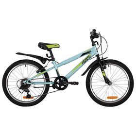 """Велосипед 20"""" Novatrack Racer, цвет синий"""