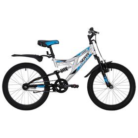 """Велосипед 20"""" Novatrack Shark, 2020, цвет серебристый"""