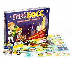 Настольная игра «Беби Босс»