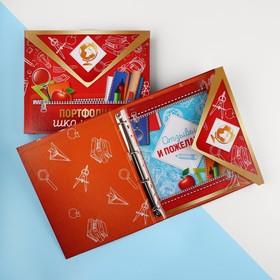 Портфолио - рюкзак «Школьника», 25 х 32 см