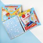 """Портфолио-рюкзак """"Начальная школа"""", 25 х 32 см"""