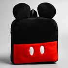 Рюкзак плюшевый «Mickey Style», Микки Маус