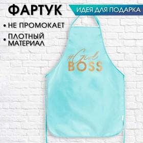 """Кухонный фартук """"GIRL BOSS"""""""