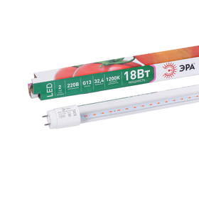 Лампа для растений, сине-красный спектр, 18 Вт, Т8 1200 мм, 32,4 мкмоль/с, цоколь G13, «ЭРА» Ош