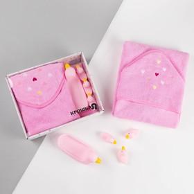 """Набор """"Star girl"""" махровое полотенце 75*75 см, набор резиновых игрушек"""