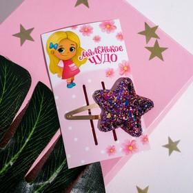Набор аксессуаров для волос на открытке «Маленькое чудо» 6,5х11 см