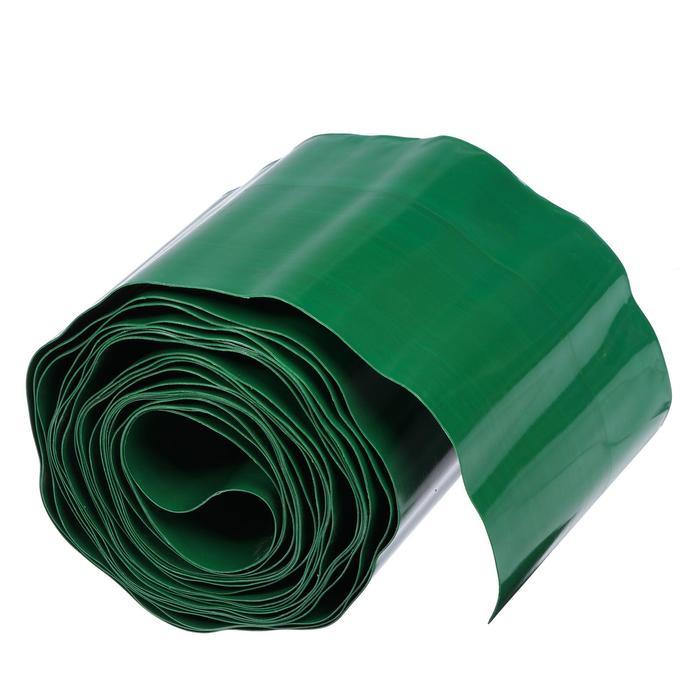 Лента бордюрная 0.2 х 9 м, гофра, толщина 0.5 мм, пластиковая, зеленая