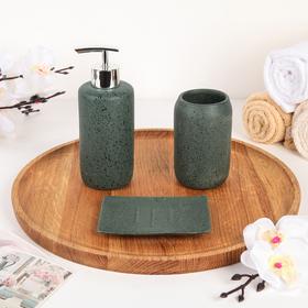 Set of bathroom accessories, 3 pieces Venus, green