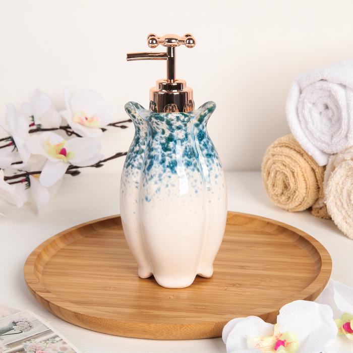 Дозатор для жидкого мыла Доляна «Афродита», 300 мл, цвет синий - фото 798469098
