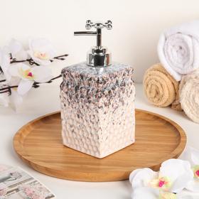 """Soap dispenser """"Miriada"""", color gray"""