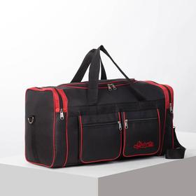 Сумка спортивная, 3 отдела на молниях, 2 наружных кармана, длинный ремень, цвет чёрный/красный