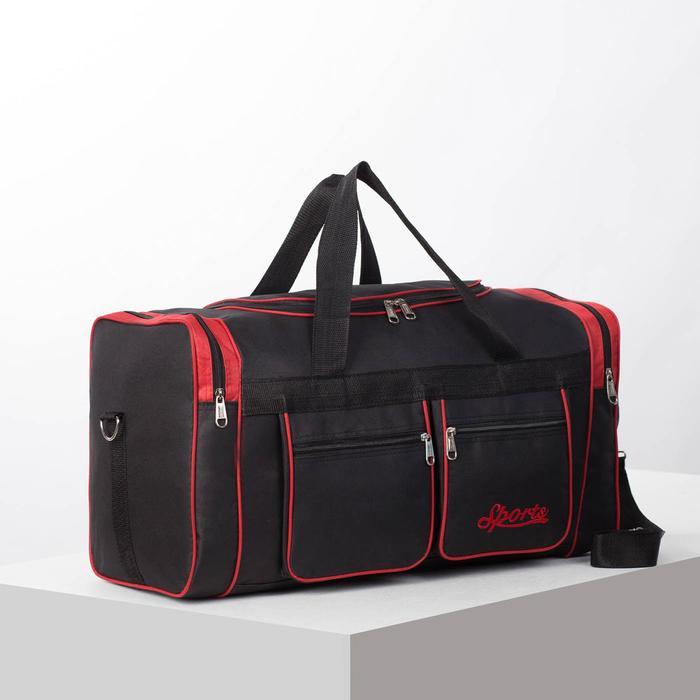 Сумка спортивная, 3 отдела на молниях, 2 наружных кармана, длинный ремень, цвет чёрный/красный - фото 798469340